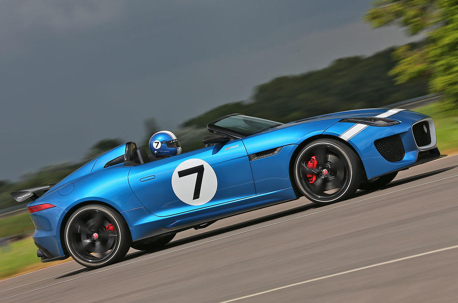 542bhp Jaguar Project 7
