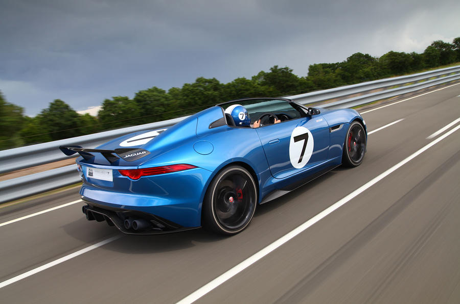 Jaguar Project 7 rear