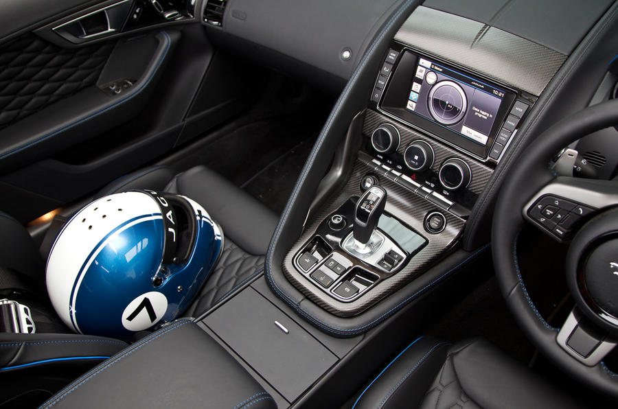Jaguar Project 7 centre console