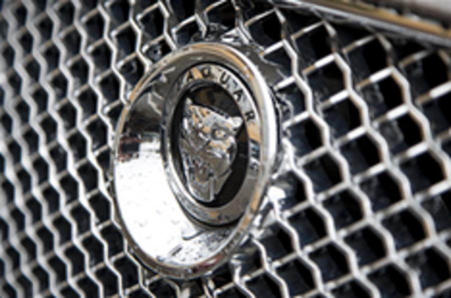 Jaguar Land Rover aid in doubt