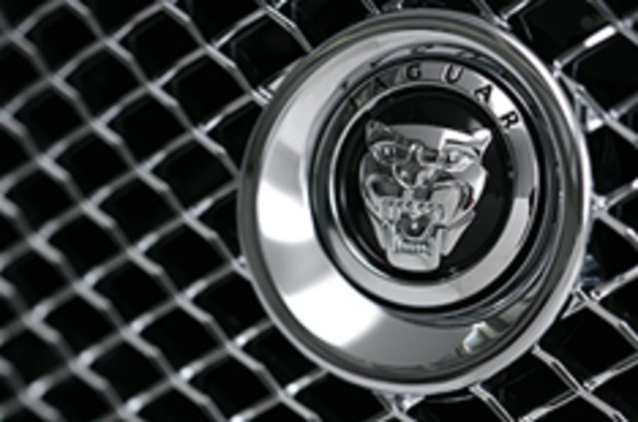 Jaguar Land Rover seeks £100m