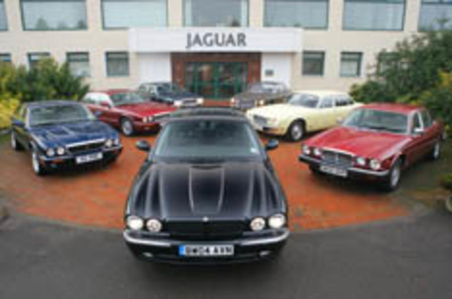 Jaguar to leave Browns Lane