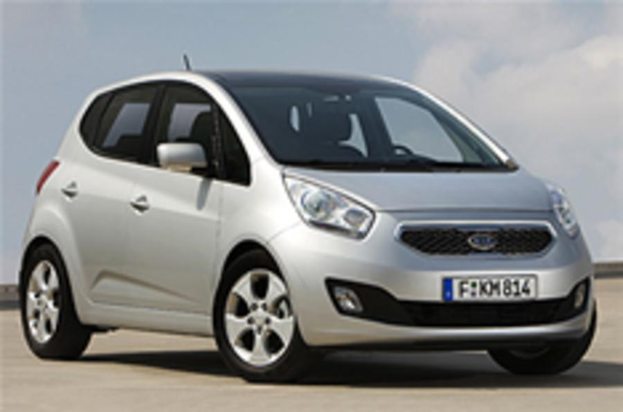 Updated: Kia Venga revealed