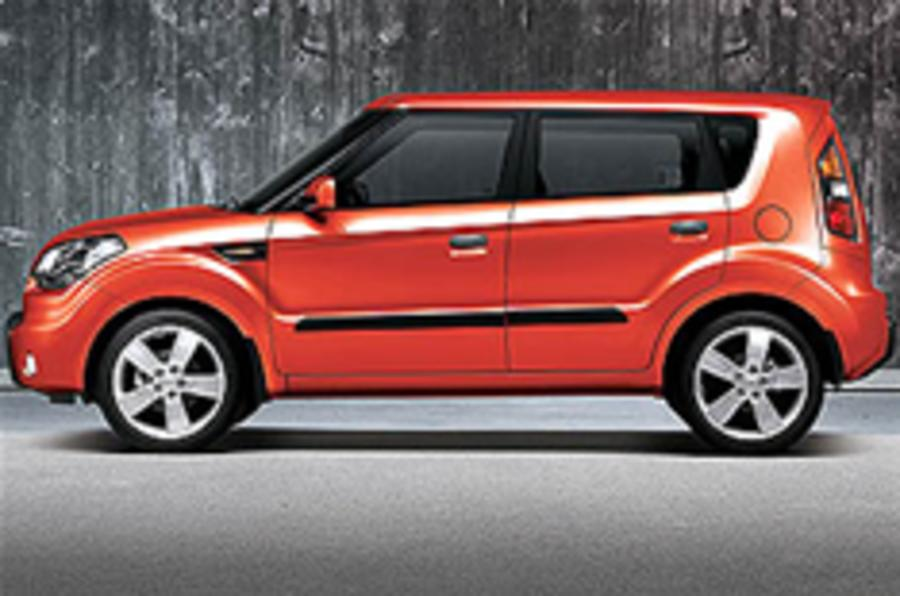 Kia Soul: first view
