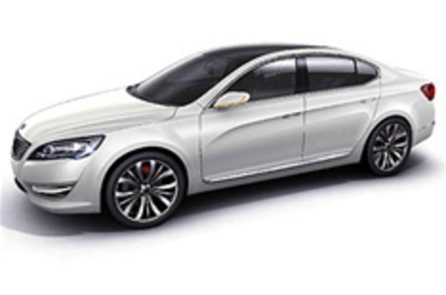 Kia VG executive saloon unveiled