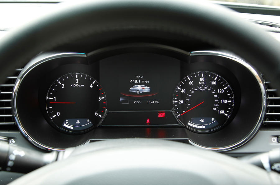 Kia Optima instrument cluster
