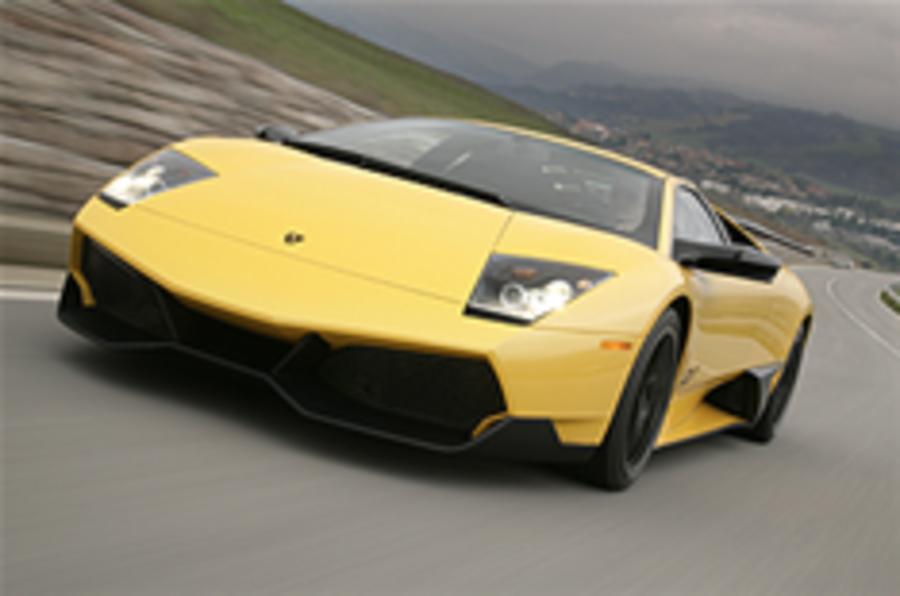 Lamborghini hybrid on sale 2015
