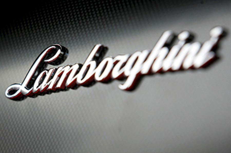 Lamborghini SUV is 'speculation'