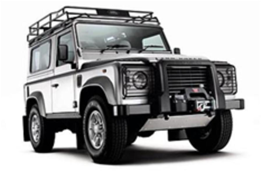 New Land Rover accessories