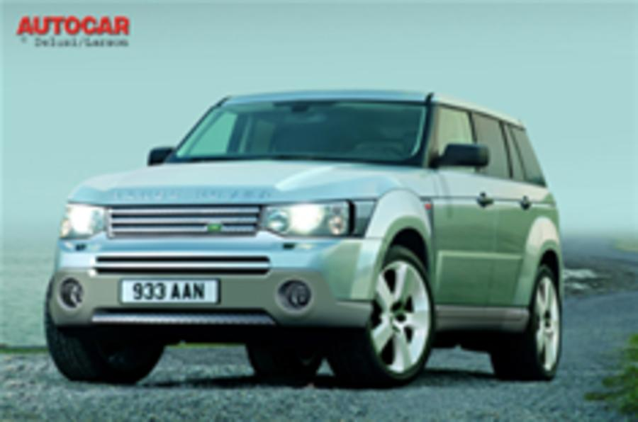Land Rover to unify its design language