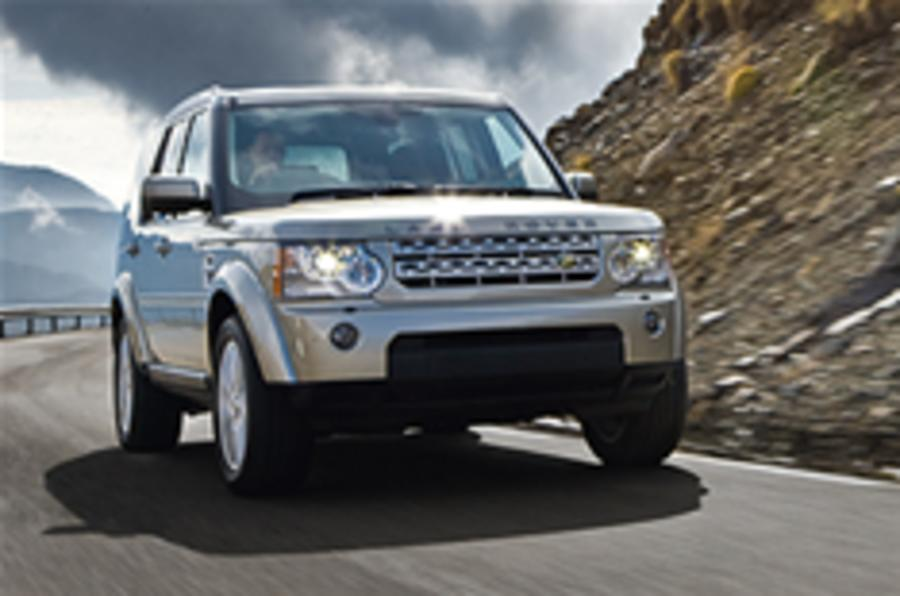 Disco closes on Range Rover