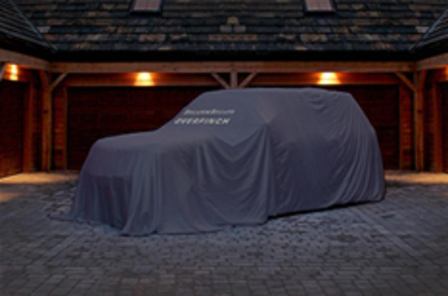 Special Range Rover announced