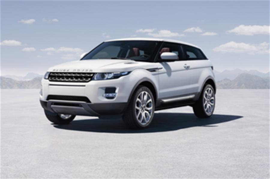 Video: watch the Range Rover launch
