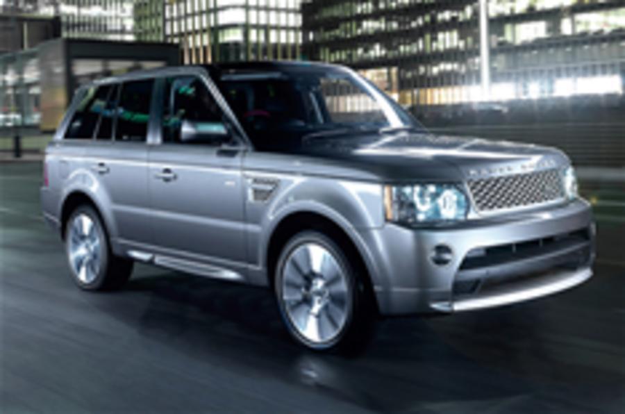 Land Rover's 100g/km hybrid