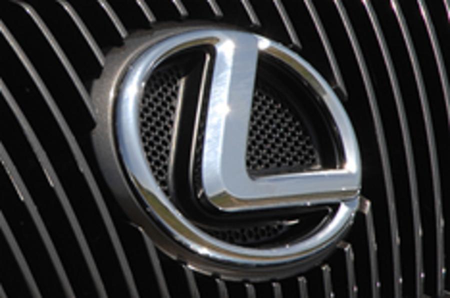 Frankfurt motor show: Lexus LF-Ch