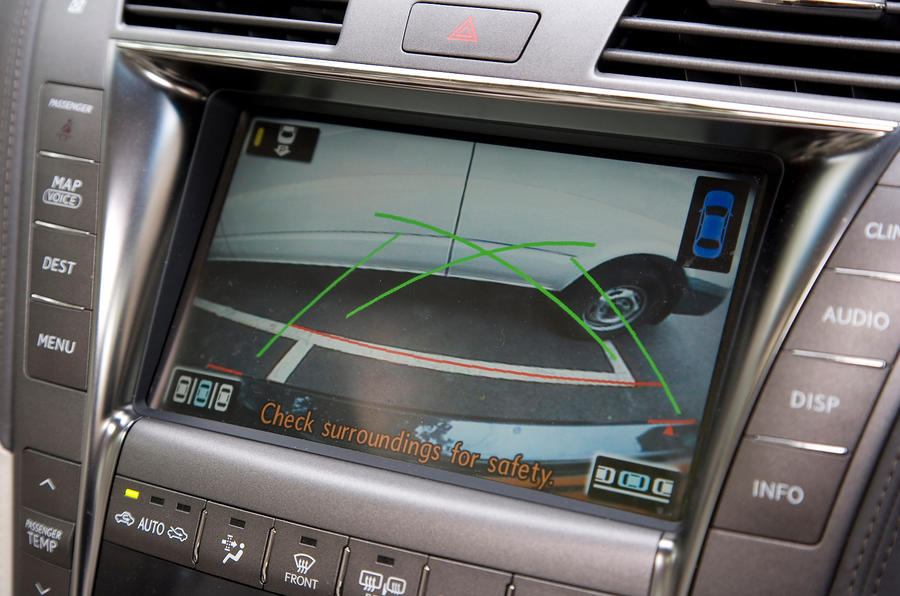 Lexus LS infotainment system