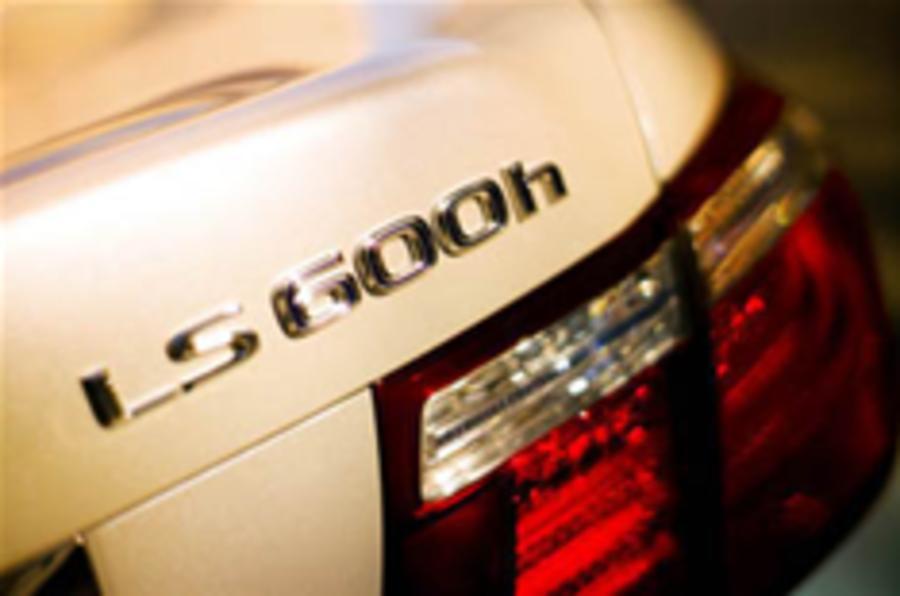 Lexus LS mega-hybrid for £81k
