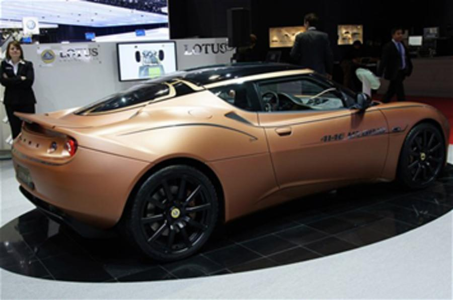 Firms in for Lotus engine