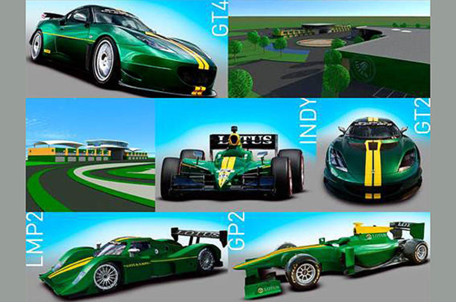 Lotus set for Le Mans in 2012