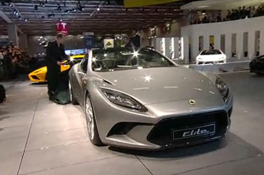 Paris motor show: Lotus Elite