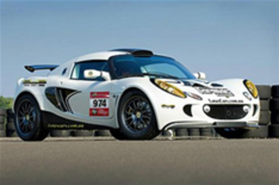 Exige 260 makes race debut