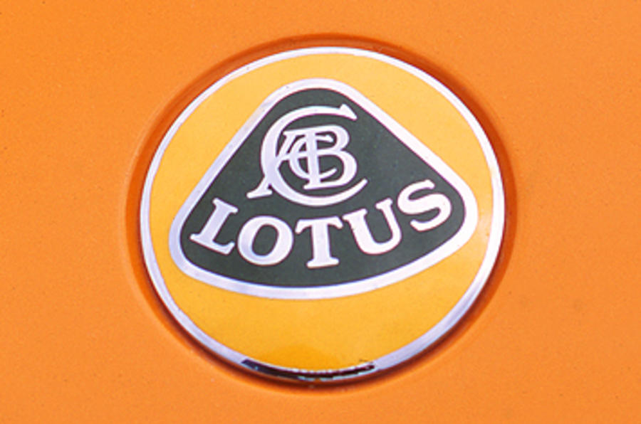 Cosworth to tune Lotus engines