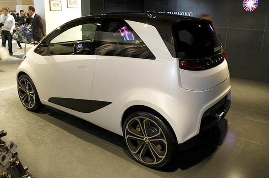 Paris motor show: Lotus City Car