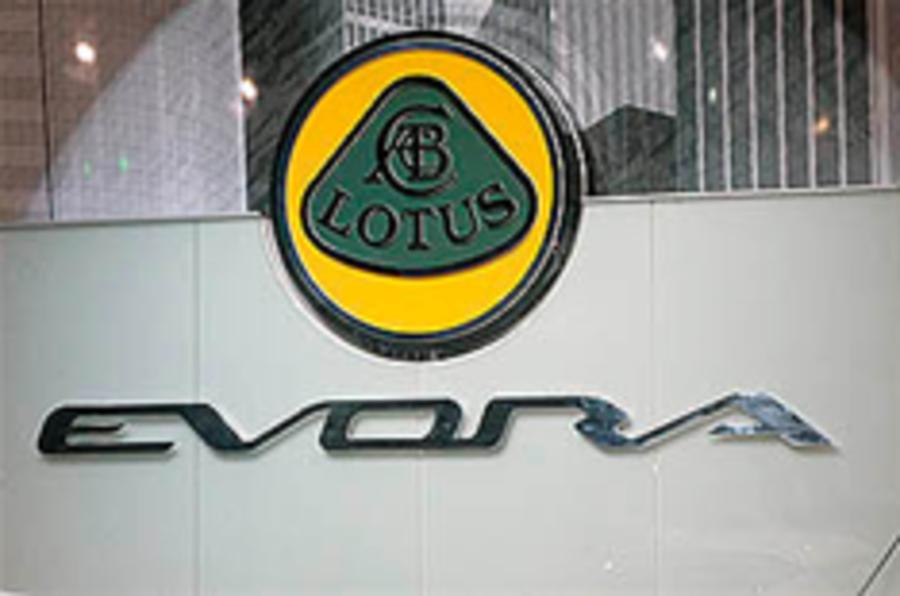 Lotus to buy into F1 team