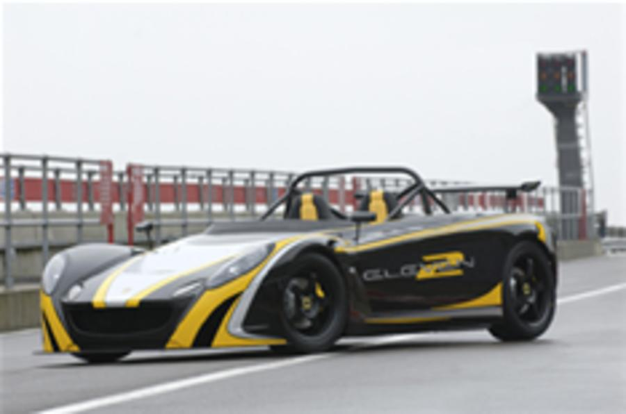 Lotus track-day car is here at last