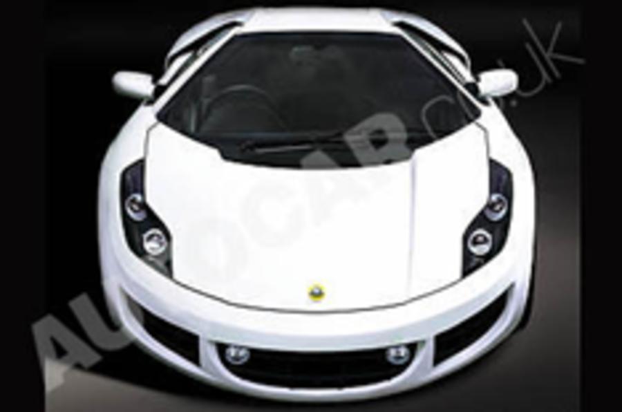Lotus Esprit delayed