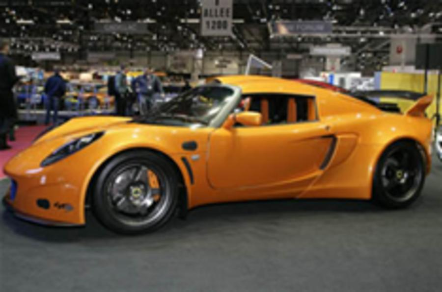 Lotus opens Park Lane showroom