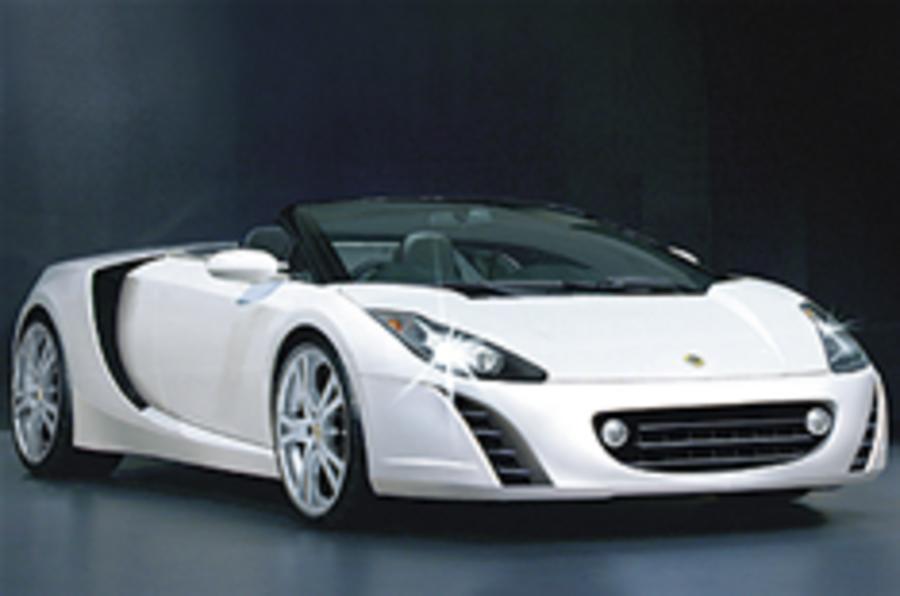 Lotus Esprit still on for 2012