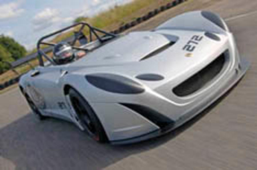 Lotus track day special revealed