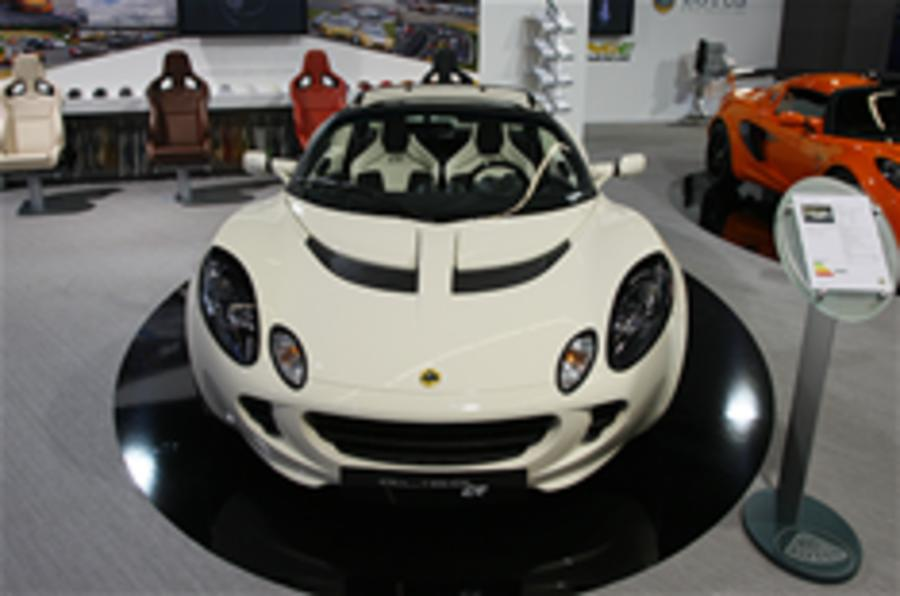 Frankfurt update: Lotus Club Racer