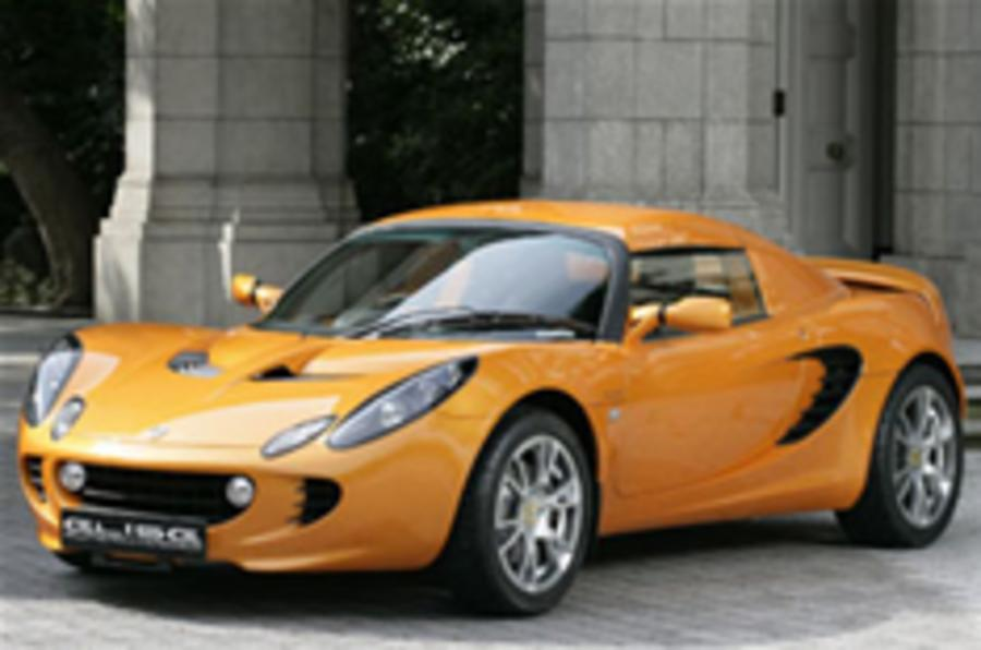 Lotus Elise goes supercharged
