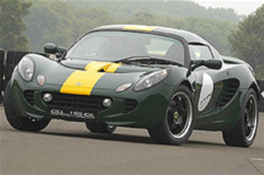 Lotus launches Jim Clark Elise