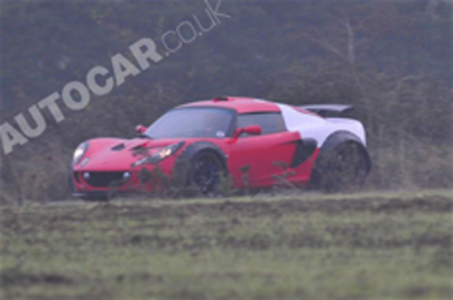 New Esprit tests as an Exige