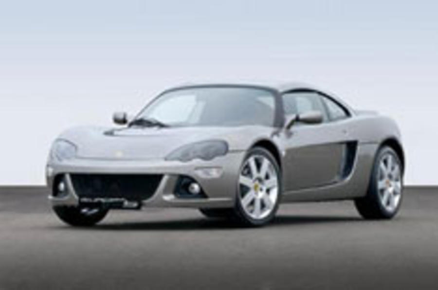 Lotus reveals Europa S pricing