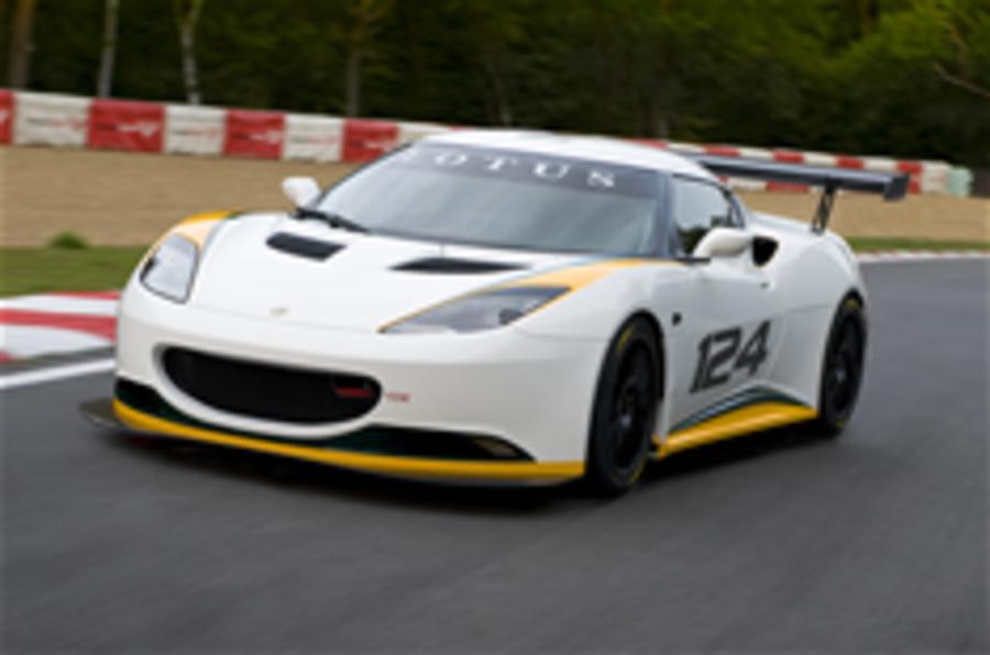 Lotus Evora platform 'for sale'