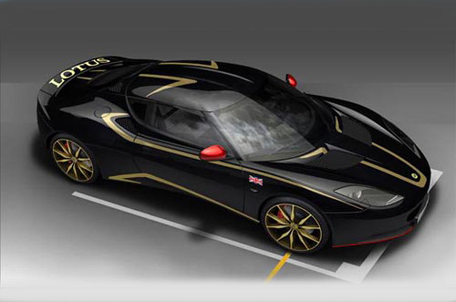 Special edition Evora S launched