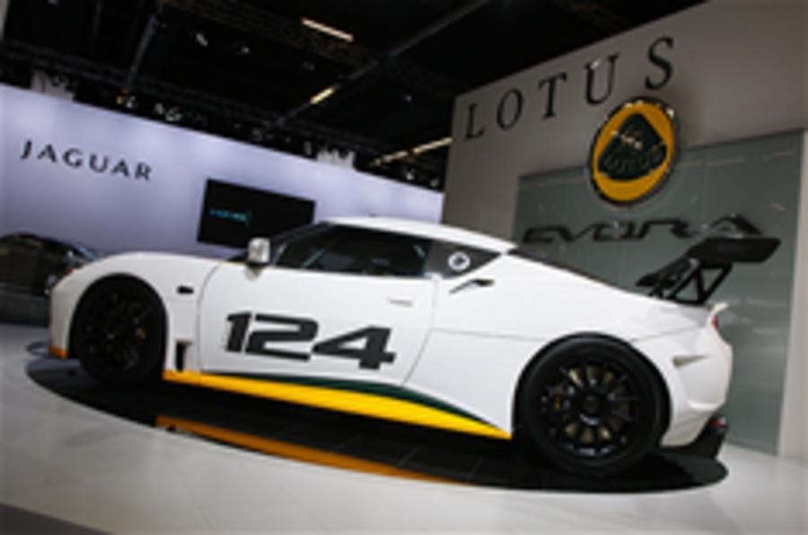 Frankfurt update: Lotus Evora racer