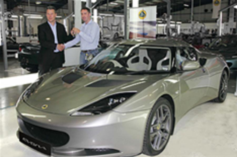 First Lotus Evora delivered
