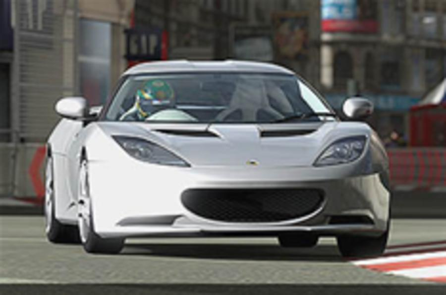 Evora virtual test drive