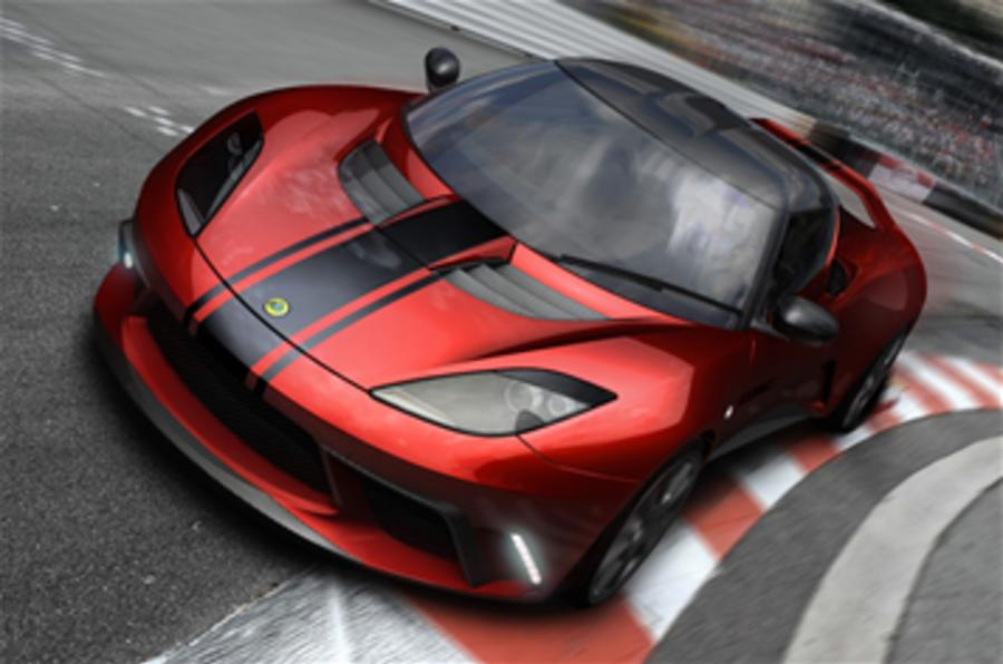 'Proton could sell Lotus' - Bahar