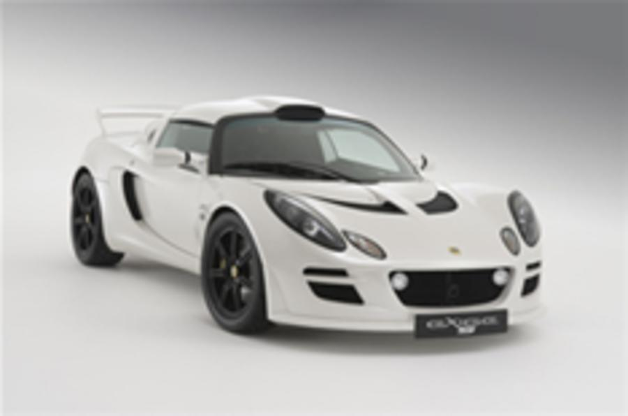 Cleaner Lotus Elise and Exige
