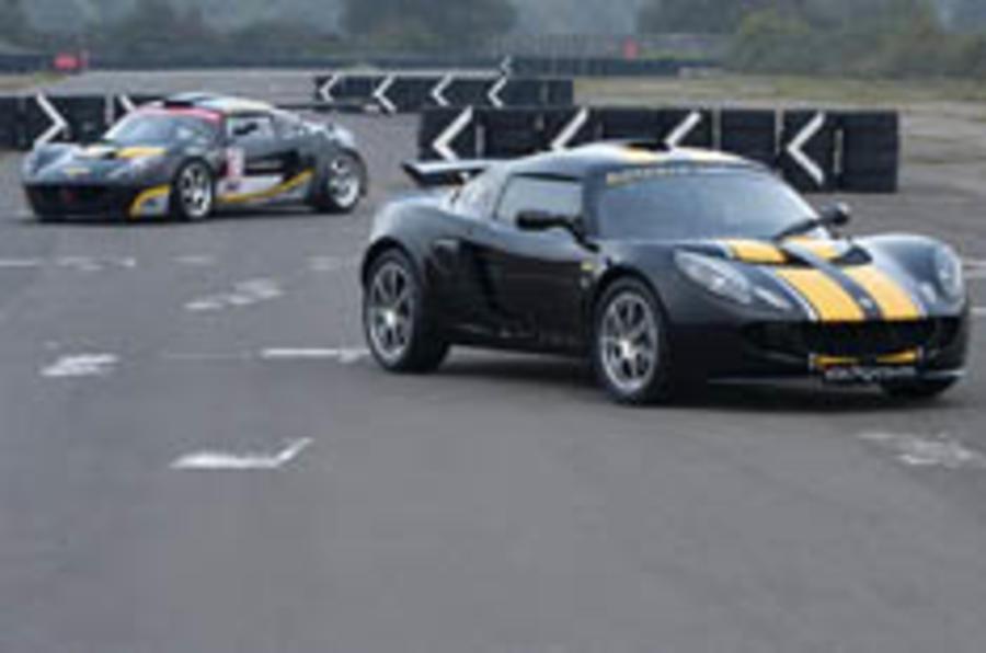 Special-edition Exige celebrates GT3 win