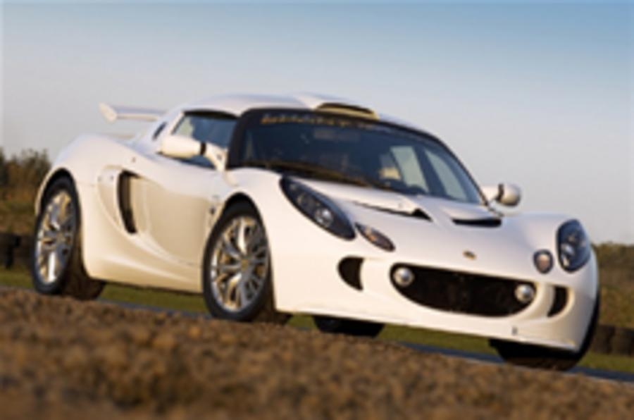 Lotus Exige gets a power boost