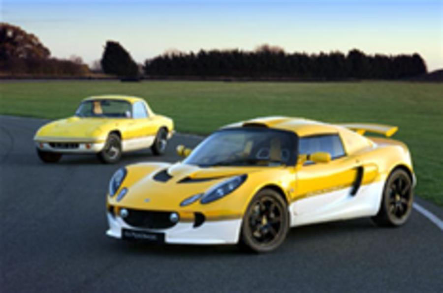 Lotus Sprint returns