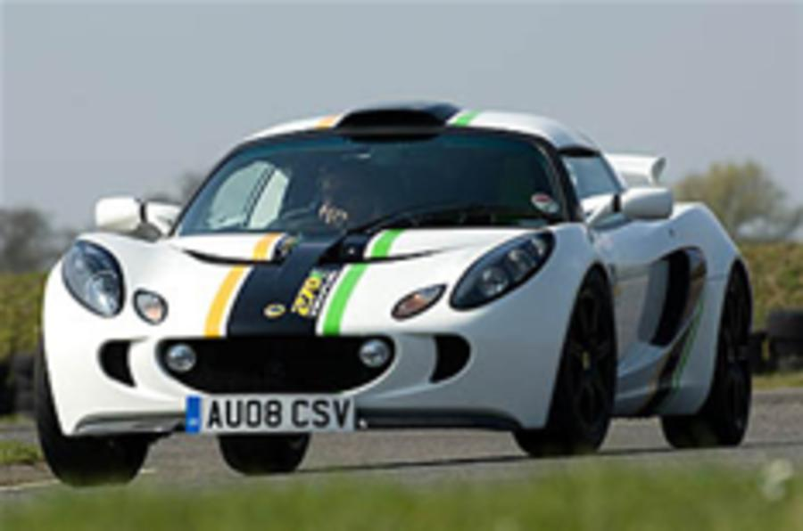 Lotus responds to name rumour