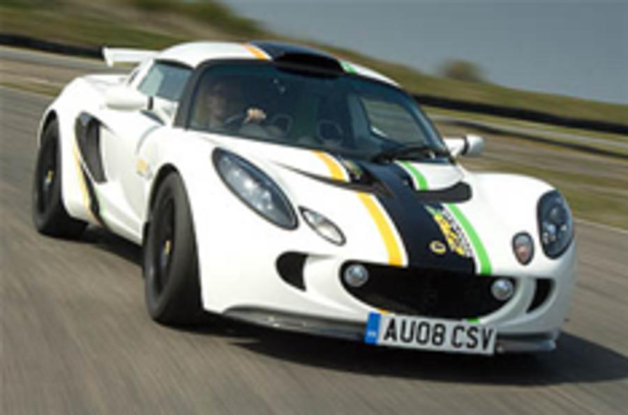 Lotus defies downturn